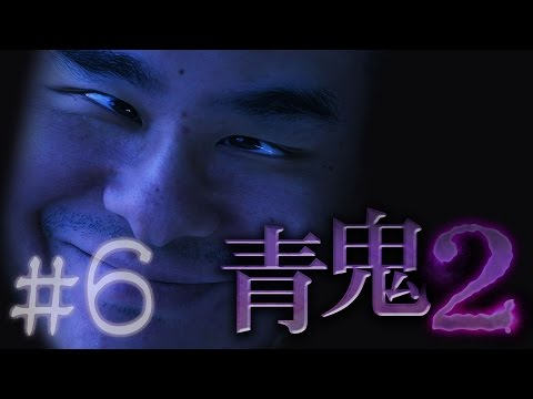 瀬戸弘司の青鬼2 その6 - YouTube