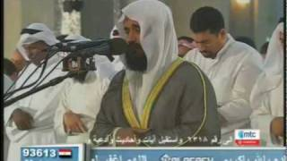 Download Emotional Recitation  by Sheikh Mishary Rashed Alafasy MP3 song and Music Video