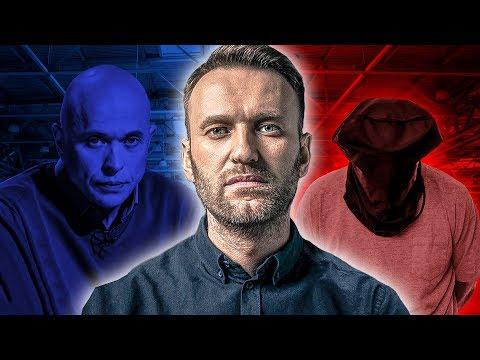 ВК 'похоронил' Навального, Дружко Шоу ждет ПЕРЕЗАПУСК, Расправа над БЛОГЕРОМ в Мексике