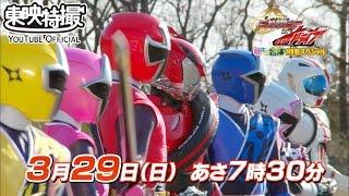 2015年3月21日(土)に映画「スーパーヒーロー大戦GP 仮面ライダー3号...