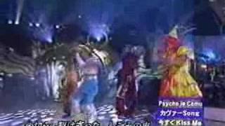 Mana and AYA- Feel Like a Woman [JRock FanVideo]