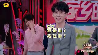 [Eng/Thai Sub] Mike Angelo @ Day Day Up TV show in China on Jan 27, 2019