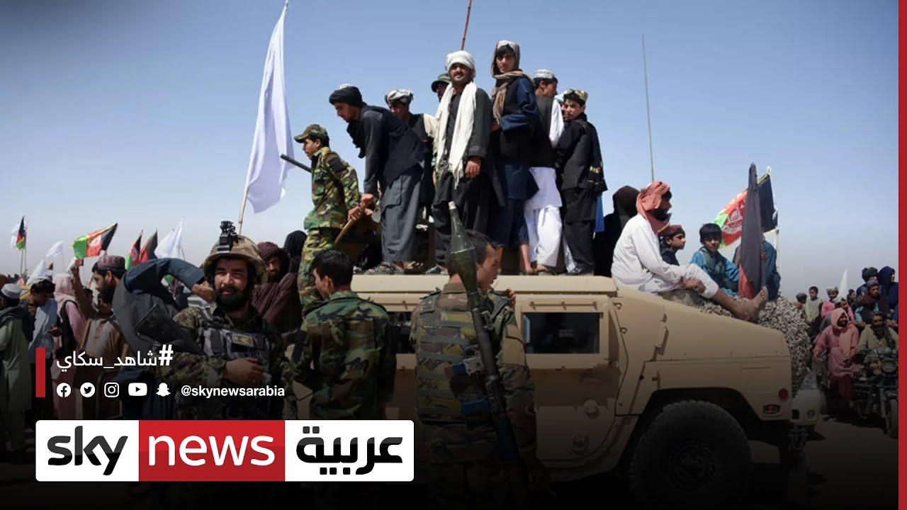 أفغانستان: تقرير: هجمات طالبان تضاعفت منذ توقيع الاتفاق مع واشنطن  - نشر قبل 3 ساعة
