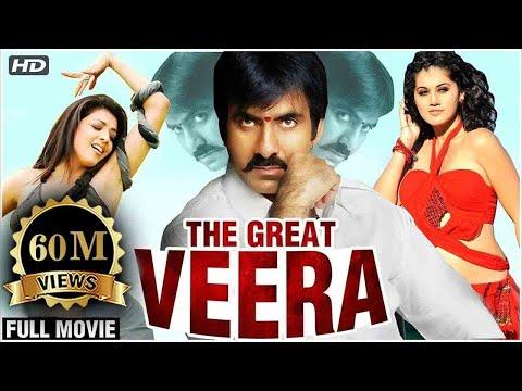 The Great Veera Full Hindi Movie | Ravi Teja | Taapsee Pannu | SuperHit Dubbed Movie | Action Movies