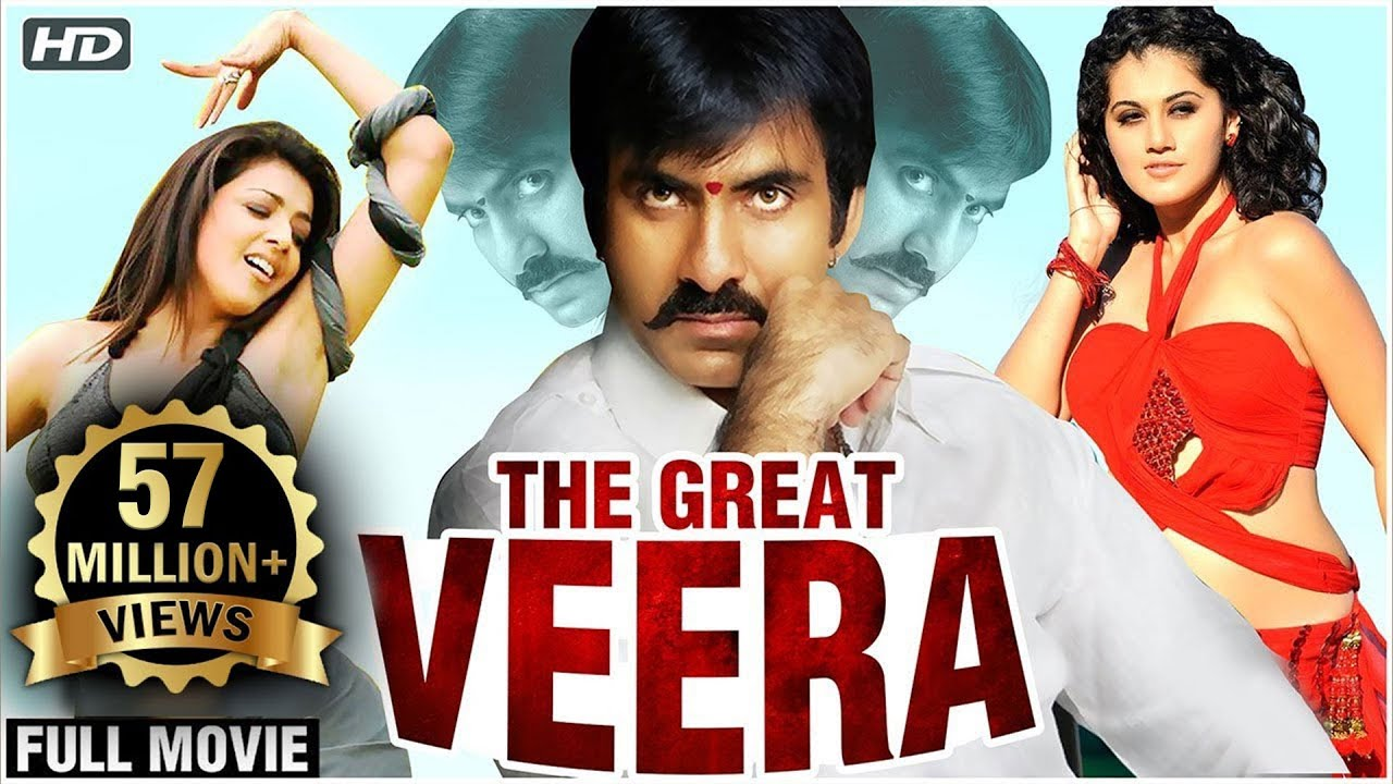 The Great Veera Full Hindi Movie | Ravi Teja | Taapsee Pannu | Super Hit Dubbed Movie | Action Movie