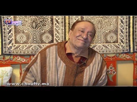 في قلب منزل الفنان البشير السكيرج..أسرار خاصة يكشفها حصريا عن علاقته بالملك الراحل الحسن الثاني