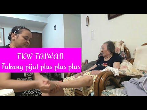 Tkw Taiwan tukang pijat plus plus plus || pijat plus menemani  tidur majikan