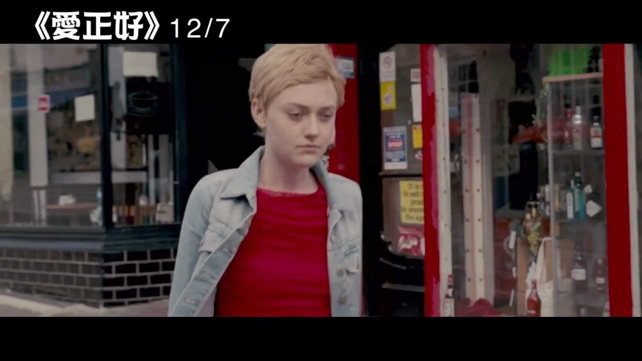 「愛正好」電影原著小說《16歲的最後心願》電影書衣版11/26深情上市! - YouTube