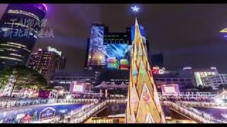 「2017新北市歡樂耶誕城」台北夜景-縮時攝影特輯 (4K影片)BY棟梁-2017 12 07  Christmasland in New Taipei City timelapse