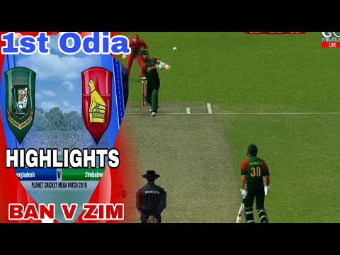 Bangladesh vs Zimbabwe 1st Odia || Ban va Zim 1st Odia
