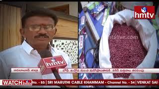 Fake Cotton Seeds Mafia Busted In Adilabad | hmtv