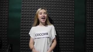 Сюрприз жениху на свадьбу от невесты и друзей)