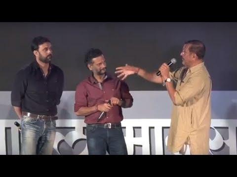 Bollywood Film News : Trailer Launch Of Aapla Manus | Nana Patekar and Ajay Devgn | 1st Marathi Film