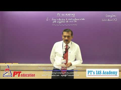 Agriculture - Farm subsidies & MSP mechanism - full 2.5 hrs - PT's IAS Academy