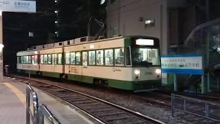 広島電鉄3700形3705号『ぐりーんらいなー』広電西広島到着
