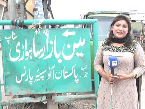special survey NA127(Its my first this type of package)