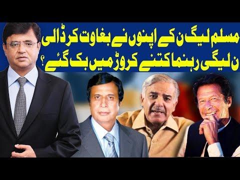 Dunya Kamran Khan Ke Sath | 16 August 2018 | Dunya News