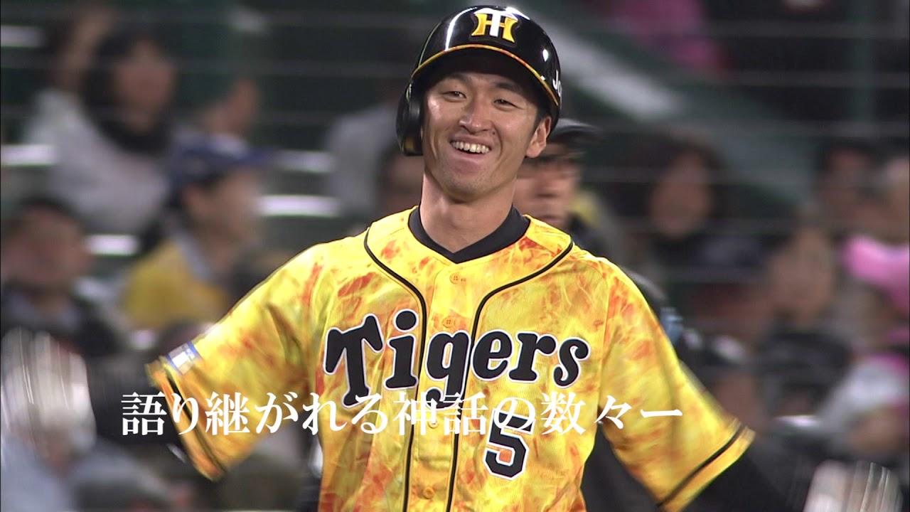 阪神 タイガース ザ ムービー