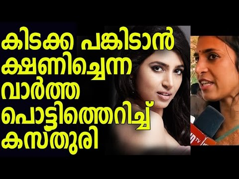 Actress Kasthuri Angry at the Media For manipulating her interview