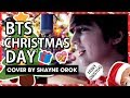 BTS (방탄소년단) Jimin & Jungkook - 'Christmas Day' 🎄 'Mistletoe' (Cover) by Shayne Orok