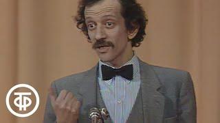 """Дальше, дальше, дальше. Театральный капустник """"Мы, кажется, погорячились, тогда в 17-ом"""" (1989)"""