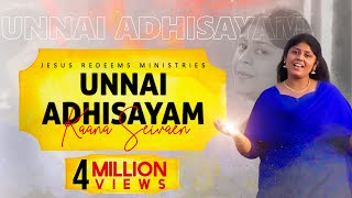 Unnai Athisayam
