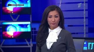 Главные новости. Выпуск от 17.01.2017