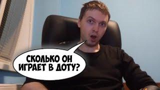 Реакция Папича на игру Топсона