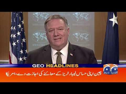 Geo Headlines 08 AM   23rd April 2020