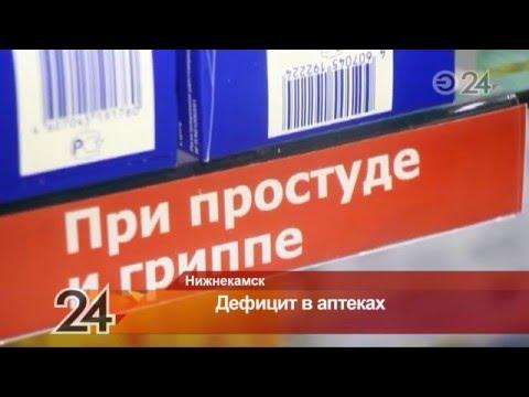 Кидалово Харьков 2016 Оксолиновая мазь Антивирус Аптека Фетида