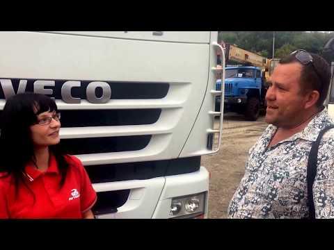 Отзыв владельца о тягаче IVECO STRALIS AS440S46TXP 2012 года, и работе компании Автопаркс