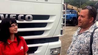 видео Отзыв владельца о седельном тягаче