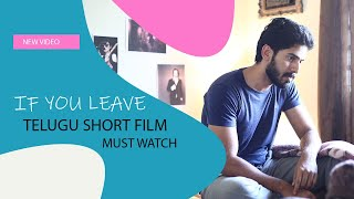 If you leave ( Feel Good Telugu Short film)