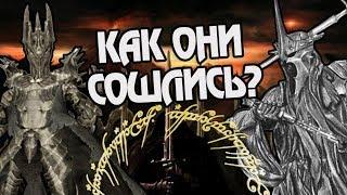 Как Саурон Выбрал Короля Чародея? Про Назгул