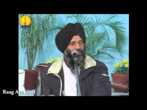 AGSS 2012 : Raag Asa kaafi : Prof Alankar Singh ji
