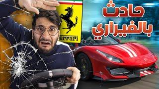 تحدي الكاميرا الداخلية 😍🚗 !! (( عشت الحادث بعيني 😰 )) !! فورزا 4 باتل رويال || Forza Horizon 4