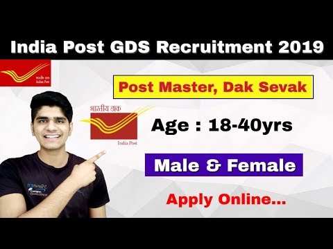 Indian Post GDS Recruitment 2019 | Post Master | Gramin Dak Sevak | Apply Online