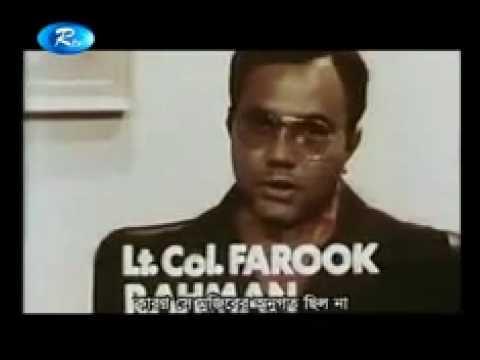 Killer Col. Farook & Col. Rashid's interview