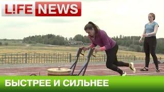 В Подмосковье прошел отбор в сборную России по бобслею