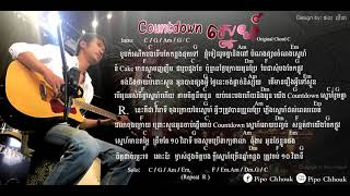 Countdown ស្នេហ៍ By Pipo Chhouk Countdown Love (Full Aduio)
