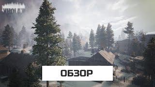 Обзор игры KHOLAT