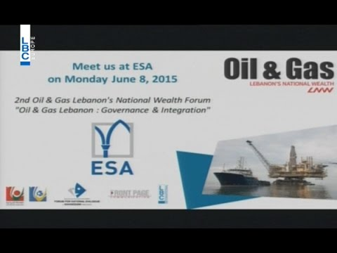Oil and Gaz Lebanon LNW - Part 2 -Avril 1, 2015 - Live On LBCI
