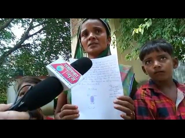 बलरामपुर जिले के थाना गौरा चौराहा पुलिस को मिली बड़ी कामयाबी खोए हुए व्यक्त को किया बरामद