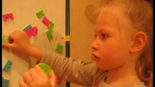 КАК НАУЧИТЬ РЕБЕНКА читать по слогам, Алиса учится читать