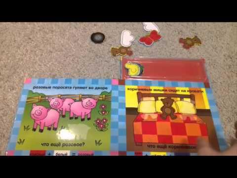 Магнитная книга-игра цвет новый формат