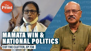 Mamata's impact on national politics. And what's Adar Poonawala saying on Covid vaccines