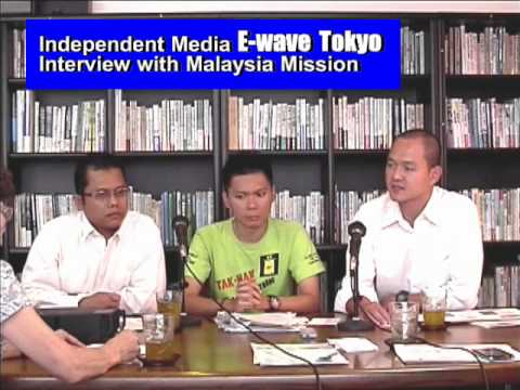 Issue of Sales Campaign of  Japanese Incinerator to Malaysia  E-wave Tokyo