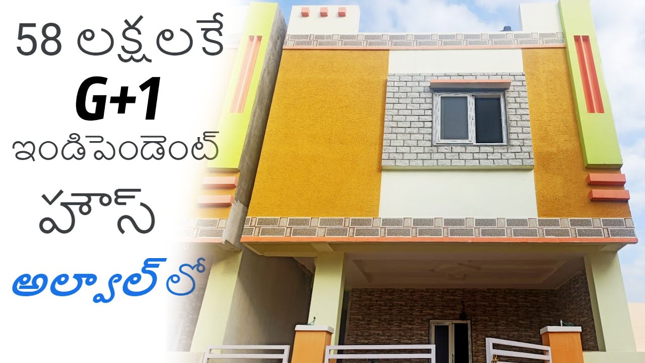 90 Sq.yds G+1 independet house for sale in hyderabad at alwal || only 58 lakhs