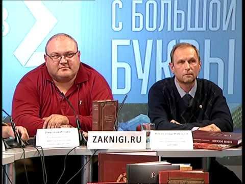 Сумма мнений на ЕТВ. Уральский рабочий.
