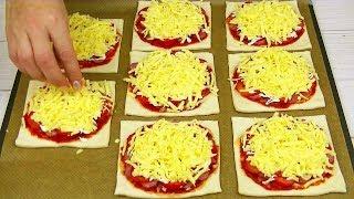 Мини-Пиццы за 10 Минут. Супербыстрый перекус!